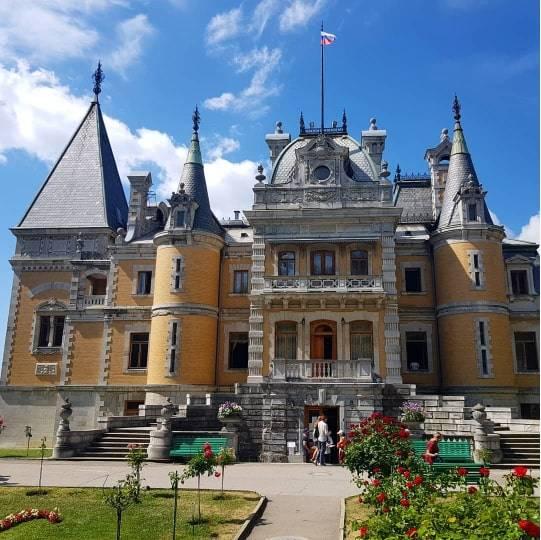 Массандровский дворец и парк, цена — 1300 рублей.
